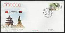 CHINA 2016 WJ2016-13 FDC 25th Ann Diplomatic Relation Latvia 拉脫維亞