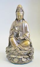 """Superb 8"""" Chinese Gilt Bronze Figure of Guanyin w/ Lotus Seat  c. 1930  antique"""
