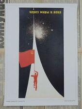 Soviet Russian Space Propaganda Poster Print THROUGH WORLDS & CENTURIES! #V26