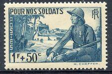 STAMP / TIMBRE DE FRANCE NEUF N° 452 ** POUR NOS SOLDATS  / MARSOIN