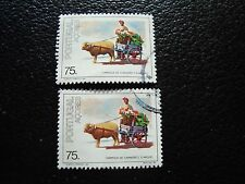 ACORES (portugal) - timbre yvert et tellier n° 371 x2 obl (A28) stamp (T)