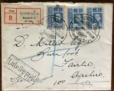 THAILAND 1912 # 149 ON REGISTERED COVER BANGKOK TO SCOTLAND 'LATE FEE PAID'
