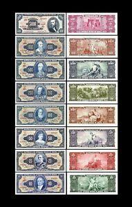 Brasil - 2x 10 - 5.000 Cruzeiros - Edición 1961 - 1964 - Reproducción 16