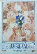 DVD  FUSHIGI YUGI 2  - OAV  vol.1 - Il gioco misterioso -  Dynit -