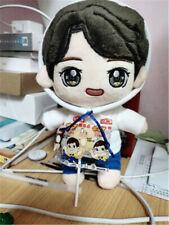 A little thing called first love Younian Liang Eddie Edward Plush Doll Stuffed N