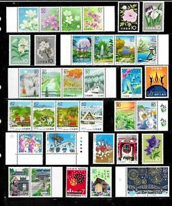 HICK GIRL- BEAUTIFUL MINT (MOSTLY NEVER HINGED) JAPAN STAMPS       A1