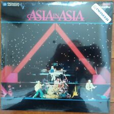 ASIA Laserdisc Asia in Asia LD Howe Lake Palmer Live 1983 Concert Budokan Sealed