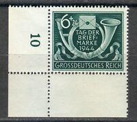 Germany 1944 MNH Mi 904 Sc B288 Post Horn and Letter.Stamp Day.Corner **