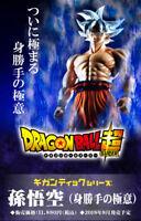 NEW Bandai Gigantic Series Dragon Ball Super Goku Ultra Instinct Figure Japan