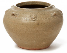 Yue Celadon Stoneware Jar Jin Dynasty China