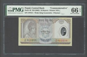 Nepal 10 Rupees ND(2002) P45 Uncirculated Grade 66