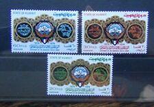 Kuwait 1974 Centenary of Universal Postal Union UPU set MNH