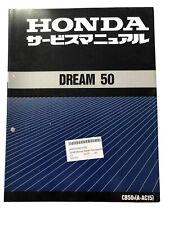 Honda WORKSHOP MANUAL - Werkstatthandbuch - DREAM 50 - JP