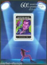 GUINEA 2014 60th MEMORIAL ANNIVERSARY OF  ELVIS PRESLEY'S 1st RECORD  S/S MINT