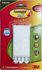 3M COMMAND Damage-Free Hook 4pcs Narrow Picture Hanging Strips White 1.3kg