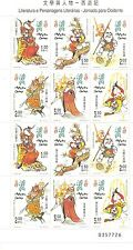 MACAO-CHINA-2000-LITERARY PERSONAGES-JOURNEY TO WEST  -MINI SHEET-12 stamps