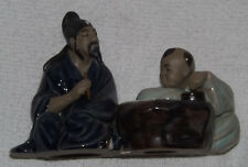 Vintage Chinese Scholars / Scribes / Writers Mudman Shiwan Clay Figurine