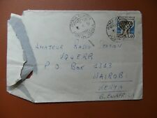 cover, Roma Borghi  ,Rome Italy,30th June 1958 addressed Kenya East Africa used.