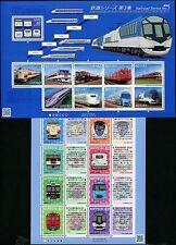 Japan 2015 Eisenbahn Trains Railroad III Kleinbögen (2) ** MNH