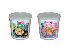 SET: 2 x 400g Lobo Pasten TOM KA und TOM YUM Thai Suppe kochen Würzpaste