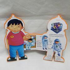 Astroanuts & spazio lingua araba Libro della Biblioteca Imparare Bambini Lettura ortografia