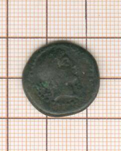Bronze Antique To Determine 3.83g