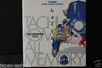 """JAPAN Ghost in the Shell: Stand Alone Complex """"Tachikoma's All Memory"""""""