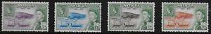 Antigua 1962 QEII Stamp Centenary - MVLH