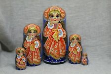 "Nesting dolls, matryoshka(7""tall, 5 pieces). Russian girl."