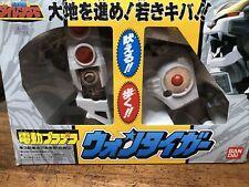 Bandai Tiger Megazord Gosei Sentai Dairanger Super Sentai Artisan Rare Version R