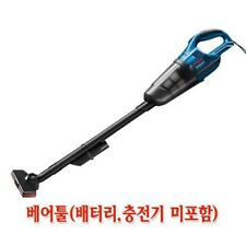 [BOSCH] VERSATILE EXTRACTOR HANDHELD VACCUM CLEANER PROFESSIONAL ONLY BODY#LI