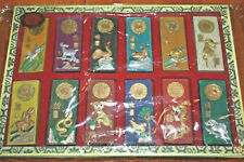 Chinese Calligraphy Painting Ink Stick Twelve Animals Zodiac Color Herbal