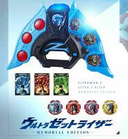 Premium Bandai Ultraman Z Ultra Z Riser MEMORIAL EDITION JAPAN OFFICIAL EMS