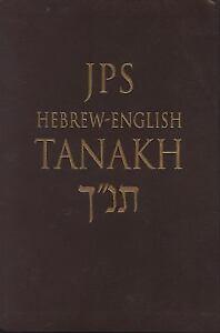 JPS Hebrew-English TANAKH, Student Edition