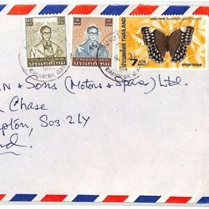 CF199 Thailand Cover BUTTERFLIES 1984 Air Mail 10.50b Hants INSECTS