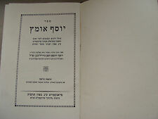 Altes Buch. JUDAICA Judaika