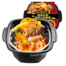 海底捞脆爽牛肚自热火锅 旅行加班追剧熬夜必备 Haidilao Instant Spicy Hot Pot Chinese Food