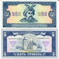 Ukraine Banknote 5 Hryven UNC Matvienko 1992 P-105 b