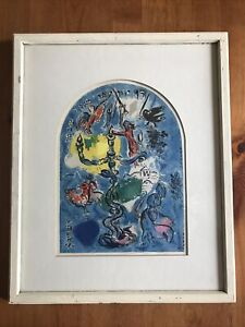 Marc Chagall Lithograph Print Stained Glass Window Design Snake Candle Animals