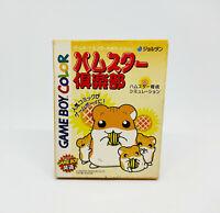 Game Boy Couleur Nintendo - Hamster Club Version Japon Complète