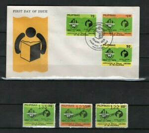 PHILIPPINES 1979 Specimen Stamps Association of Special Libraries FDC Cover Rare