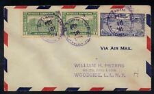 Dominican Republican 1929 Early Air Mail Flight Santo
