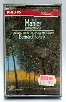 Mahler Symphony No.1 Bernard Haitink Concertgebouw Orchestra Amsterdam Cassette
