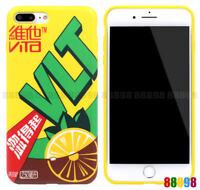 Vita Lemon Tea Drink Milky Phone Case For Apple iPhone XS MAX XR X 8 7 Plus 6S 6