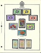 CAMBODIA LOT/COLLECTION MNH OF 6 SETS & 3 S/S, 1971-1972