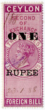 (I.B) Ceylon Revenue : Foreign Bill 1R on 2R 25c OP (Second)