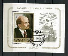 Célébrités URSS (16) bloc oblitéré