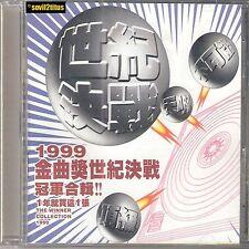 CD 1999 金曲奨世纪决戰 冠軍合辑 1年就買這1張 Faye Wong Na Ying Wu Bai Karen Mok #2570