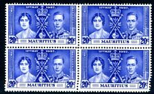 MAURITIUS-1937 Coronation  20c Bright Blue Mint Block of 4 Sg 251/251a