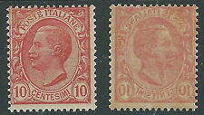 1906 REGNO EFFIGIE 10 CENT DECALCO MH * - Y143-2